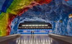 Как выглядит метро в разных городах мира