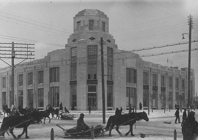 Дом текстильного синдиката
