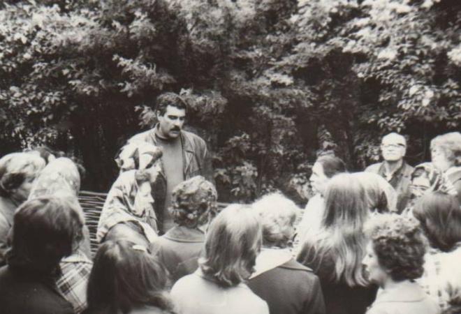 Сергей Довлатов в Михайловском