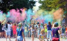 Фестиваль красок в «Парке спорта»: найди себя на фото!