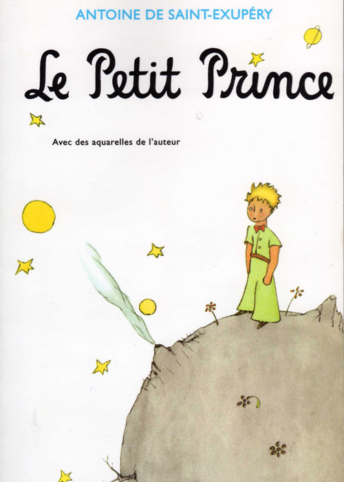 Антуан Сент-Экзюпери «Маленький принц» (1943) — 140 млн.