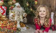 Новогодняя сказка «на дом»: как выглядит настоящий Дед Мороз?