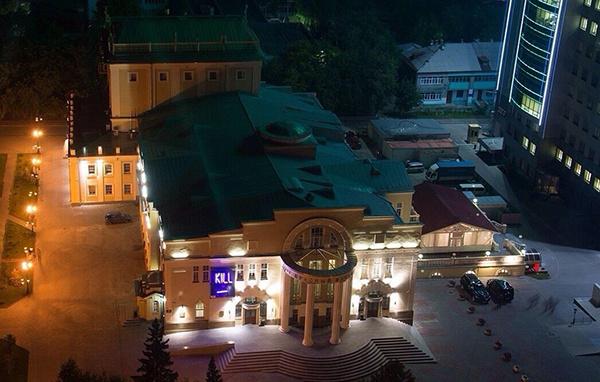 Open-air у театра