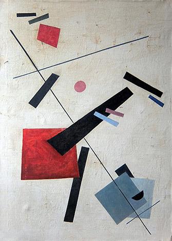 Уникальная экспозиция авангардистов в арт-галерее VSunio