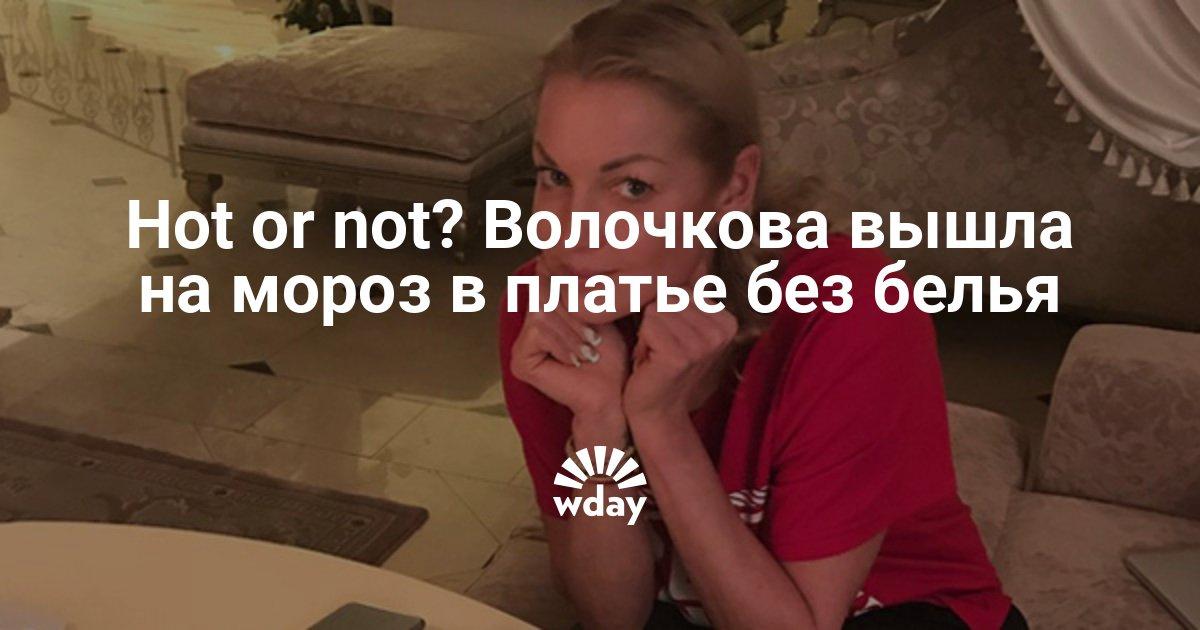 volochkova-golaya-v-moroz