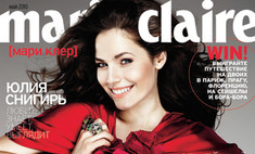 Marie Claire представит в ЦУМе победителей Приза Великолепия