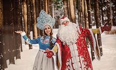 12 сказочных историй от барнаульских Дедов Морозов и Снегурочек