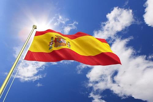 Как выучить испанский язык