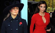 Кейт Миддлтон отказалась от модных даров Ким Кардашьян