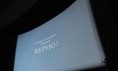 В Чите открылся Первый забайкальский международный кинофестиваль
