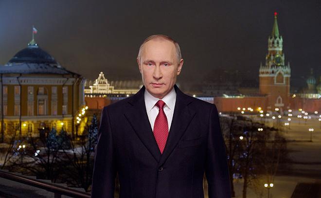 Вновогоднем поздравлении Путин пожелал россиянам перемен клучшему