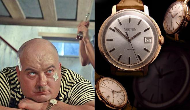 часы, Кавказская пленница