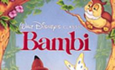 Бэмби – самый трогательный фильм?