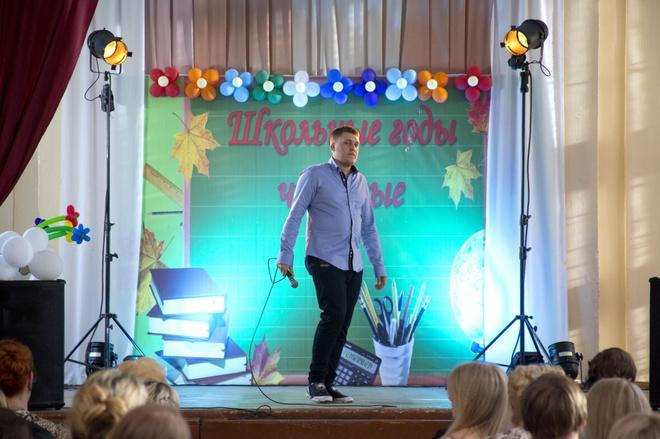 «Выпускной», Александр Незлобин