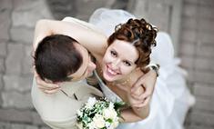 Удачно выйти: руководство к замужеству