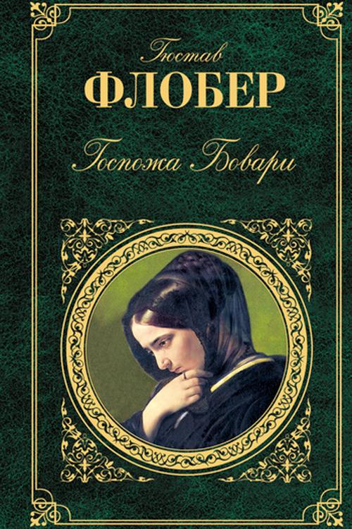 эротические книги 2014
