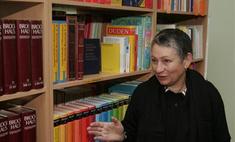 Людмила Улицкая удостоена премии Симоны де Бовуар