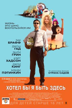 Культура, на июле на кадры Elle.ru в Фильмы график: выйдут экран который, ELLE из - Премьер 2014 фильмов Года