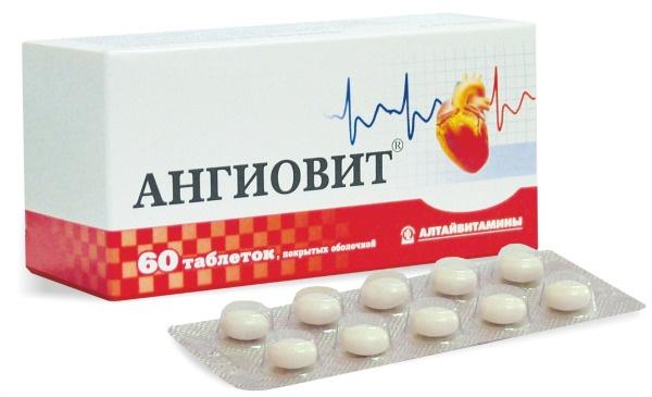 главный препарат для будущих мам