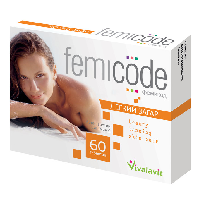 Капсулы Femicode «Легкий загар» с бета-каротином и витамином С стимулируют равномерную выработку меланина (пигмента, который окрашивает нашу кожу) и нейтрализуют действие свободных радикалов. Создатели рекомендуют применять средство до и во время отпуска.