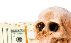 Forbes: список самых богатых мертвецов
