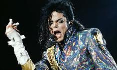 Неизвестные песни Джексона выйдут отдельным диском