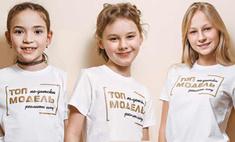 26 участниц конкурса «Топ-модель по-детски»: кто победит? Голосуй!