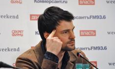 Данила Козловский рассказал об «Академии вампиров»