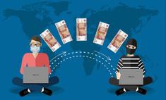 новые виды мошенничества штрафы нарушение режима самоизоляции компенсация