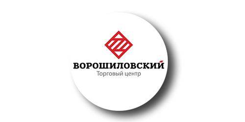 Ворошиловский торговый центр режим работы магазины