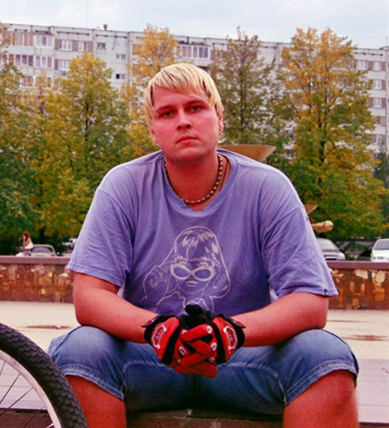Иван Ермишкин
