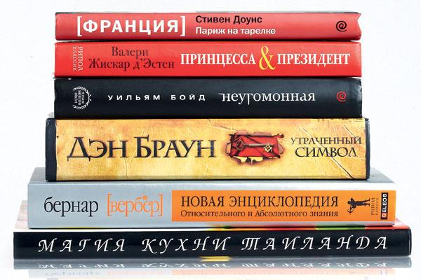 Главные книги, которые неприменно должны появиться у вас на полках в марте.