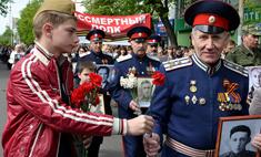 Где отметить 9 Мая в Воронеже: подробная программа