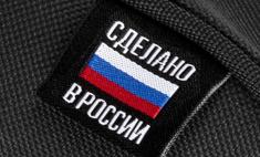 хорошего делают россии