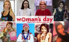 Красивые и успешные: 20 известных женщин Башкирии. Голосуй!