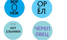 лучшие фотожабы логотип санкт-петербурга семь миллионов рублей