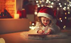 О чем просят дети Деда Мороза: 40 смешных и милых писем