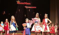 Корона, подарки и слезы юных участниц конкурса красоты