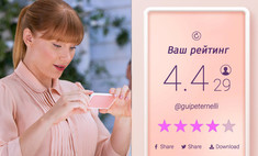 «Никто не собирается это останавливать»: россиян начали готовить к социальному рейтингу