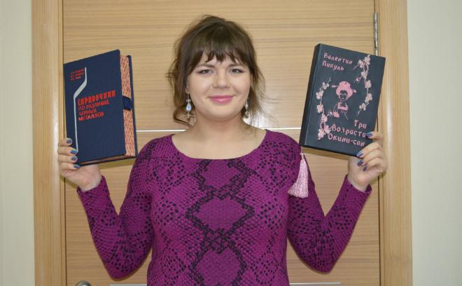 Омск, клатч-сумки, дизайн, книги, клатчи, hand made