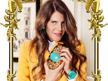Анна Делло Руссо создала коллекцию аксессуаров для H&M.