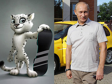 Владимиру Путину нравится леопард