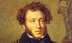 На Кубе открылась выставка портретов Александра Пушкина