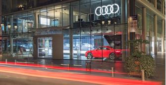 шоурум Audi City Moscow