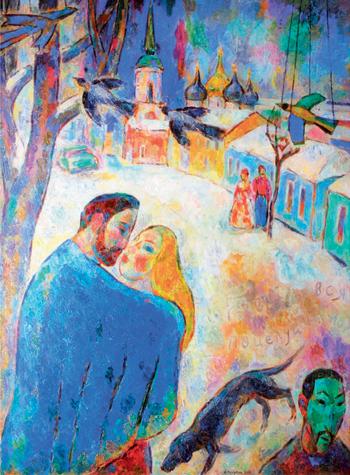 Борис Карафелов. «Поцелуй на морозе», 2003