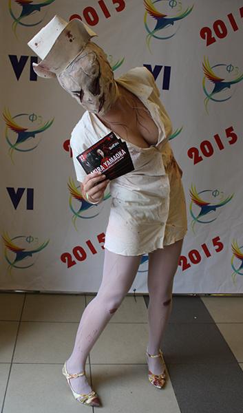 Медсестра из фильма «Сайлент Хилл», фестиваль фэнтези и фантастики