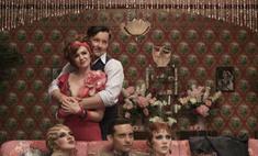 Ди Каприо показал фото со съемок «Великого Гэтсби»