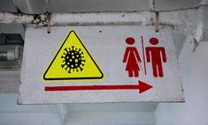 Ученые нашли еще один способ заразиться коронавирусом— в туалете