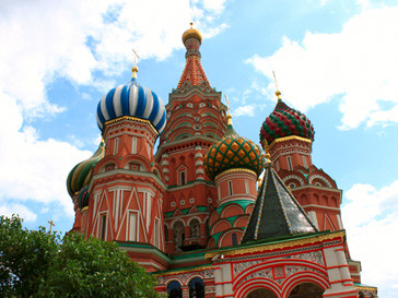 6 июня - День русского языка