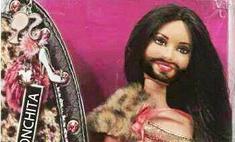 Кончита Вурст стала куклой Барби